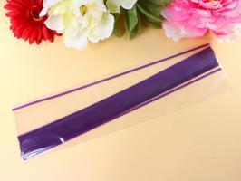 Bande papier quilling loisir creatif eugenie violet fonce cassis 160g 3mm