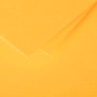 Bande papier quilling loisirs creatifs eugenie jaune bouton d or