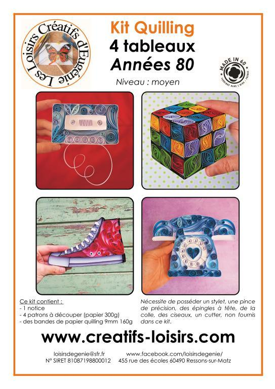 Kit quilling tableau annees 80 chaussure converse telephone cadran rubik s cube cassette audio bande papier roule paperolle spirale diy