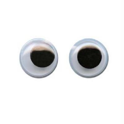 Yeux mobile 8 mm adesif les loisirs creatifs d eugenie quilling